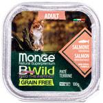 Влажный корм Monge BWild Cat Grain Free для стерилизованных кошек (лосось с овощами). Вид 2