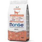 Сухой корм Monge Cat Adult Salmon (лосось). Вид 2
