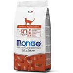 Сухой корм Monge Cat Senior (курица). Вид 2