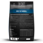 Сухой корм X-CAT Adult Cat Hairball (индейка). Вид 2