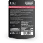 Влажный корм X-Cat с говядиной в соусе. Вид 2