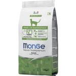 Влажный корм MONGE CAT SPECIALITY LINE MONOPROTEIN ADULT из кролика. Вид 2