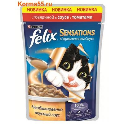 Влажный корм Felix Sensations с говядиной в соусе с томатом