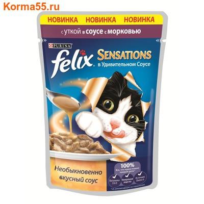 Влажный корм Felix Sensations с уткой в соусе с морковью