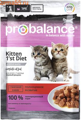 Влажный корм ProBalance Kitten 1`st Diet (с телятиной в желе) (фото)