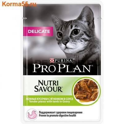Влажный корм Pro Plan Delicate (ягненок в соусе)