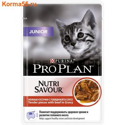 Влажный корм Pro Plan Junior, говядина в желе