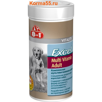 8in1 Excel Multi Vitamin Adult