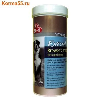 8 in 1 Excel Brewer's Yeast for Large Breeds (пивные дрожжи)
