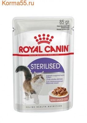Влажный корм Royal canin STERILISED(в соусе) (фото)