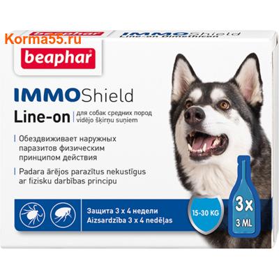 Капли Beaphar IMMO Shield Line-on от паразитов для собак средних пород (фото)