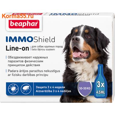 Капли Beaphar IMMO Shield Line-on от паразитов для собак крупных пород (фото)