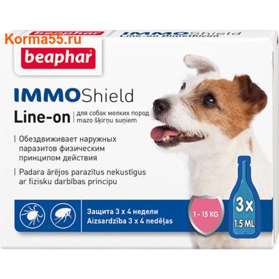 Капли Beaphar IMMO Shield Line-on от паразитов для собак мелких пород (фото)