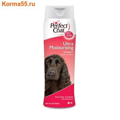 Шампунь 8in1 для собак увлажняющий
