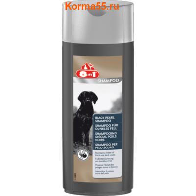 Шампунь 8in1 «Черный жемчуг» для собак темных окрасов