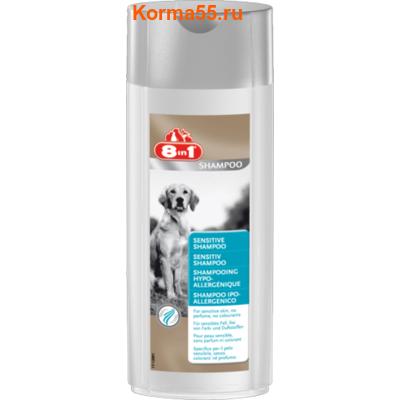 Шампунь 8in1 для собак с чувствительной кожей
