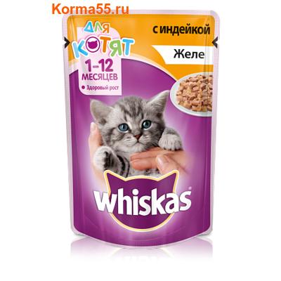 Влажный корм Whiskas для котят желе с индейкой
