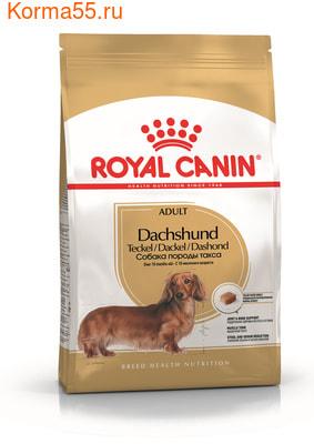 Сухой корм Royal canin DACHSHUND ADULT (ТАКСА ЭДАЛТ) (фото)