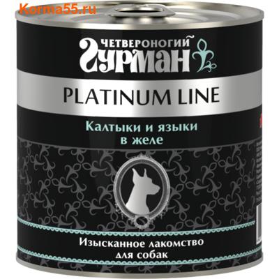 Влажный корм Четвероногий Гурман Platinum Калтыки и языки в желе
