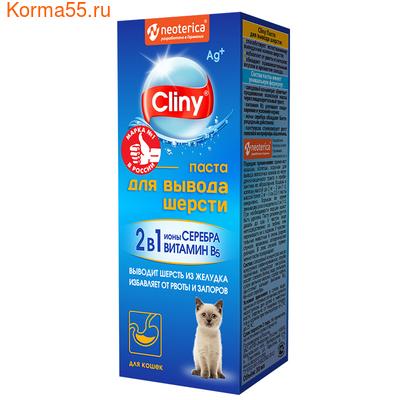 Паста Cliny для вывода шерсти