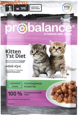 Влажный корм ProBalance Kitten 1`st Diet (с кроликом в желе) (фото)