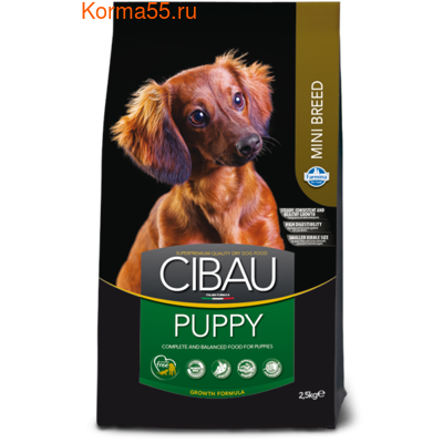 Farmina Cibau Puppy Mini