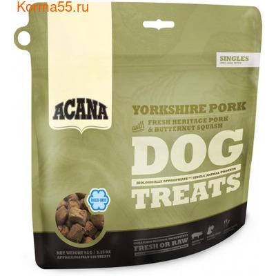 Лакомство Acana Yorkshire Pork Dog treats (свинина и мускусная тыква)