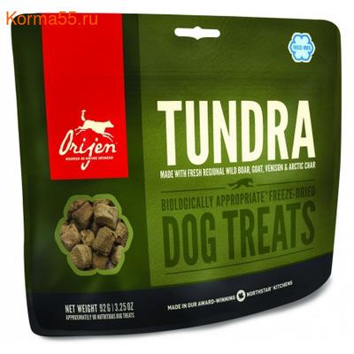 Лакомство Orijen Tundra Dog treats (олень, перепел, форель)