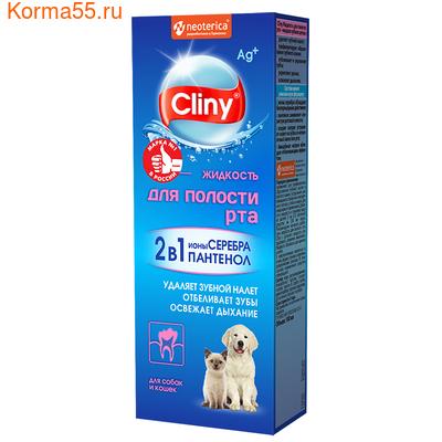 Жидкость Cliny для полости рта