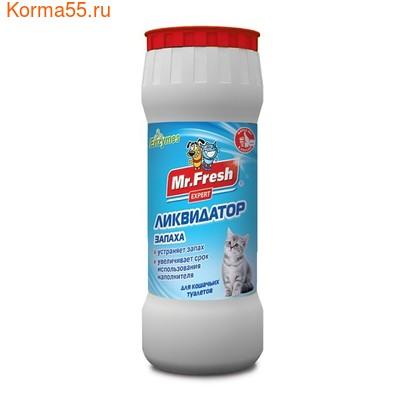 Ликвидатор запаха Mr. Fresh Expert 2в1 для кошачьих туалетов (порошок) 500г