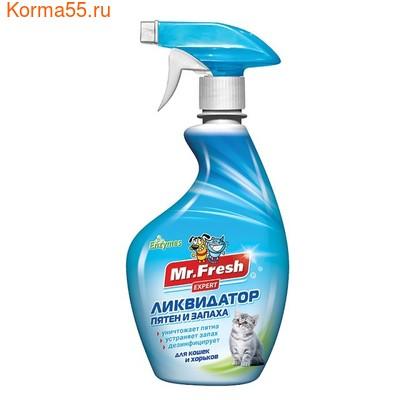Ликвидатор пятен и запаха Mr. Fresh Expert для кошек (спрей) 500мл