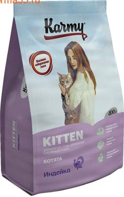 Сухой корм Karmy Kitten (индейка) (фото)