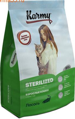 Сухой корм Karmy Sterilized (лосось) (фото)