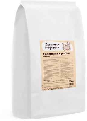 Сухой корм Для самых преданных (телятина и рис)
