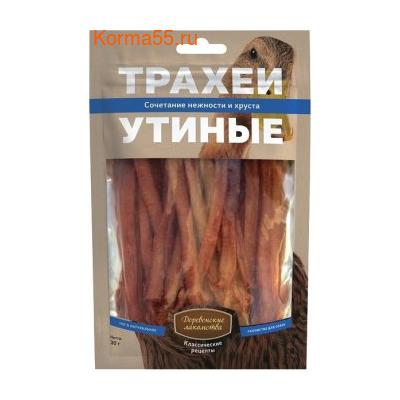 Деревенские лакомства для собак: трахеи утиные