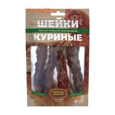 Деревенские лакомства для собак: шейки куриные