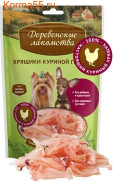 Деревенские лакомства для мини-пород: хрящики куриной грудки