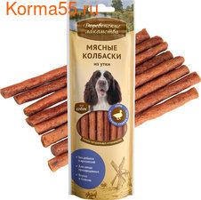 Деревенские лакомства для собак: мясные колбаски из утки