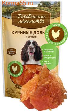 Деревенские лакомства для собак: куриные дольки нежные
