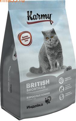 Сухой корм Karmy British Shorthair
