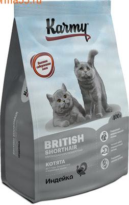 Сухой корм Karmy British Shorthair Kitten (фото)
