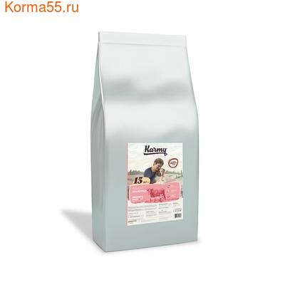 Сухой корм Karmy Delicious Medium&Maxi (телятина) (фото)