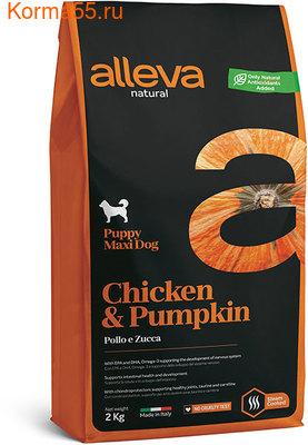 Сухой корм Alleva Natural Chicken & Pumpkin Puppy Maxi