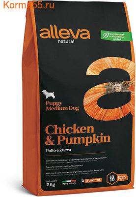 Сухой корм Alleva Natural Chicken & Pumpkin Puppy Medium