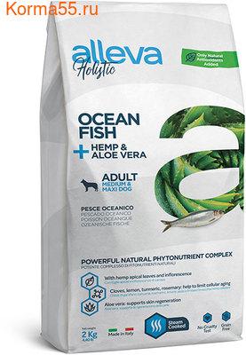 Сухой корм Alleva Holistic Ocean Fish + Hemp & Aloe vera Medium/Maxi