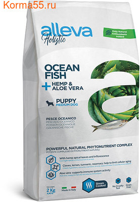 Сухой корм Holistic Ocean Fish + Hemp & Aloe vera Puppy Medium