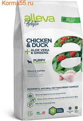Сухой корм Alleva Holistic Chicken & Duck + Aloe vera & Ginseng Puppy Medium