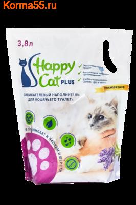 Наполнитель Happy Cat Лаванда