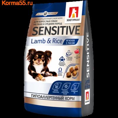 Сухой корм Зоогурман Sensitive Lamb & Rice
