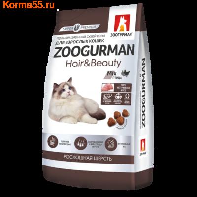 Сухой корм Зоогурман Hair&Beauty